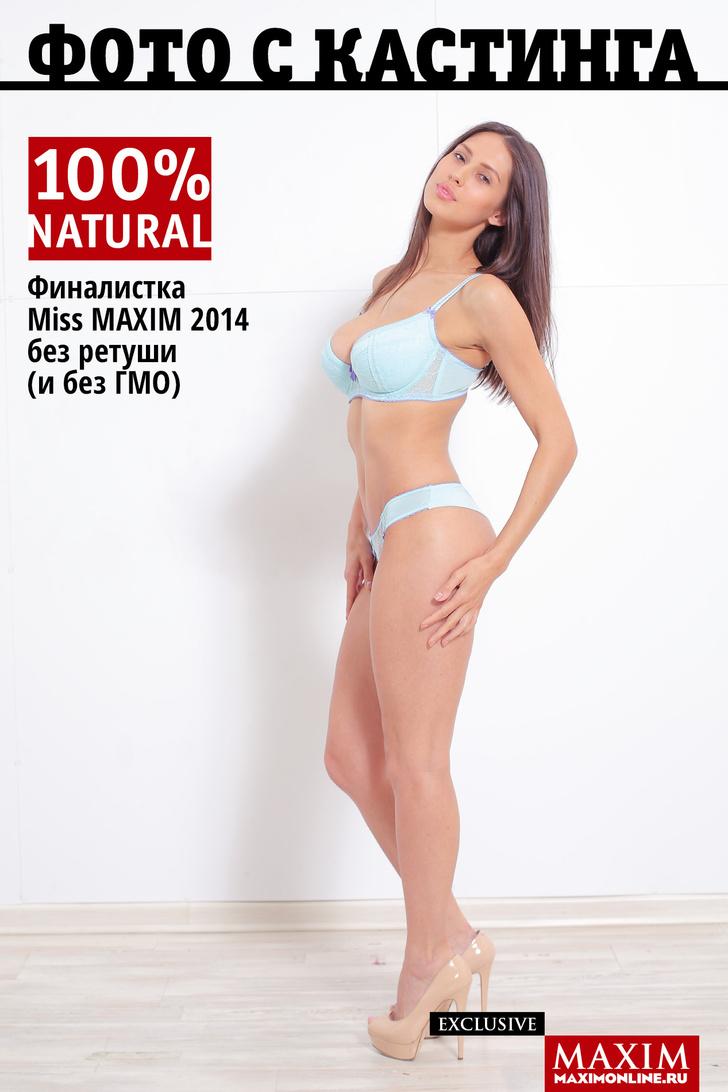 Фото №21 - Ура! Горячая десятка финалисток Miss MAXIM 2014 уже в твоем мониторе!