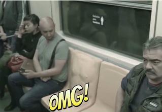 Сиденье с пенисом?! В метро?! Но зачем?!