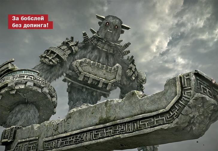Фото №1 - Shadow of the Colossus и другие главные игры месяца