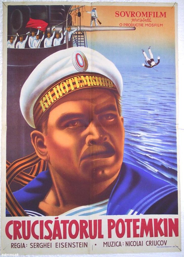 Фото №14 - Зарубежные афиши к советским фильмам