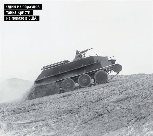 Фото №5 - Советский летающий танк КТ и другие попытки приделать крылья боевым машинам