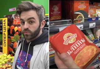 Американец снял видеорепортаж о том, как он покупает продукты в русском магазине