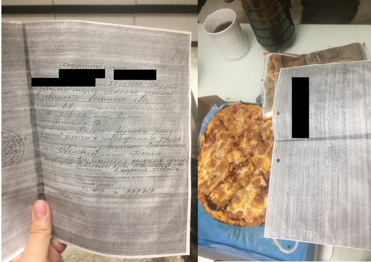 Фото №2 - Жуть! Девушка заказала пиццу, а ей принесли еще и свидетельство о смерти!