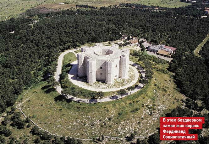 Идея для отпуска: Кастель-дель-Монте, Италия