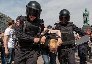 Московских полицейских оснастят очками с системой распознавания лиц