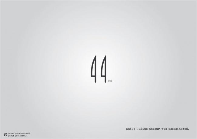 Фото №16 - Исторические даты в минималистичных иллюстрациях