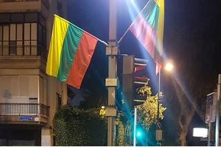 В Израиле вместо ЛГБТ-флагов вывесили флаги Литвы