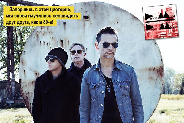 Фото №1 - Альбом месяца: Depeche Mode «Delta Machine»