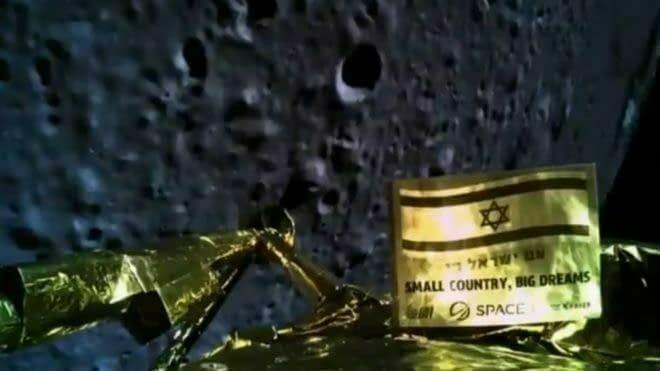 Фото №2 - Первая частная миссия на Луну потерпела фиаско