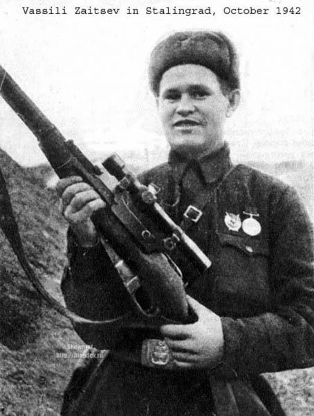Фото №3 - Василий Зайцев: Неизвестная история легендарного снайпера