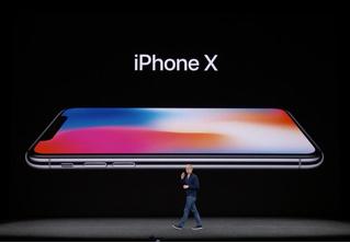 Apple представил iPhone X — что в нем нового
