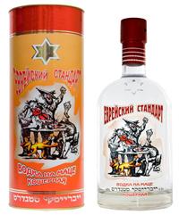 Фото №1 - Бутылка водки «Еврейский стандарт»