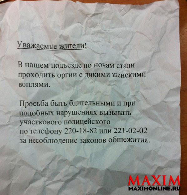 Фото №8 - Октябрьское обострение