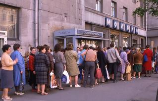 СССР нашей юности в объективе немецкого фотографа (30 фотографий)