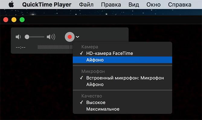 Фото №2 - Как играть в айфонные игры на большом экране