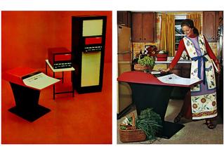 Кухонный компьютер 70-х годов, которого никто не понял