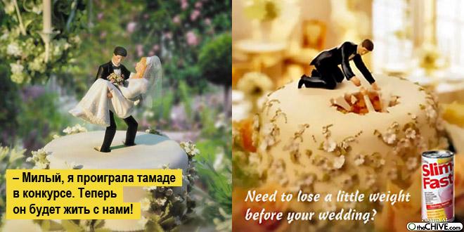 Фото №10 - 14 смешных реклам на тему ожирения и похудения