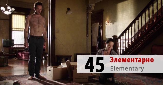 Фото №5 - 100 лучших сериалов. Места с 60 по 41