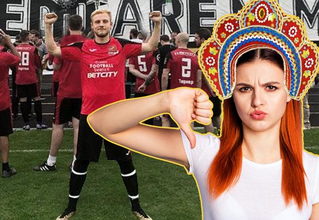 Фото №1 - Английский футболист приехал в Россию за интимом, а получил знатный троллинг