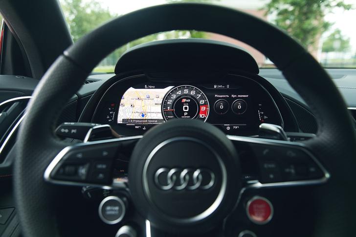 Фото №11 - Главный суперкар Баварии обновили. Мы об Audi R8, если что