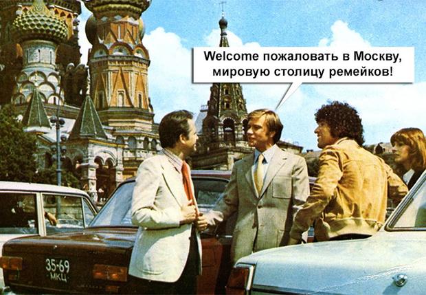 Фото №1 - Внимание: опасность! Надвигается еще один сиквел советского фильма!