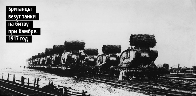 Фото №2 - 72 часа в аду: история замурованных танкистов