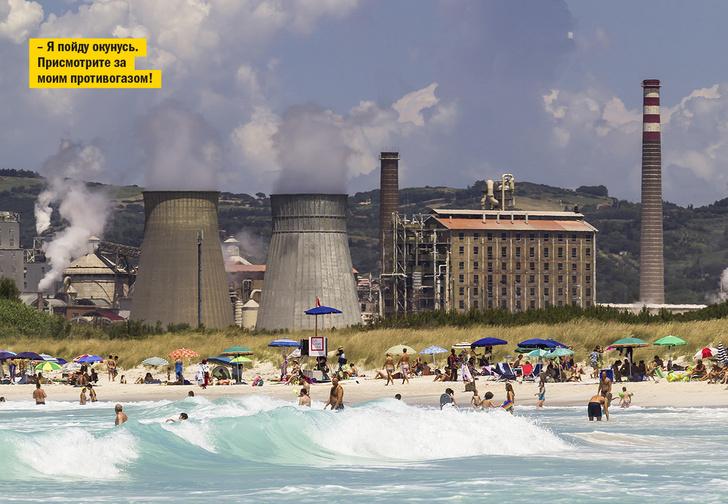 Фото №1 - Кажется, мы нашли самый страшный в мире пляж
