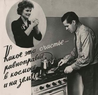 Фото №2 - Мужчины, которые моют посуду, — лучшие любовники, считают ученые