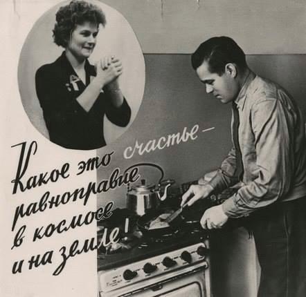 Мужчины, которые моют посуду, — лучшие любовники, считают ученые