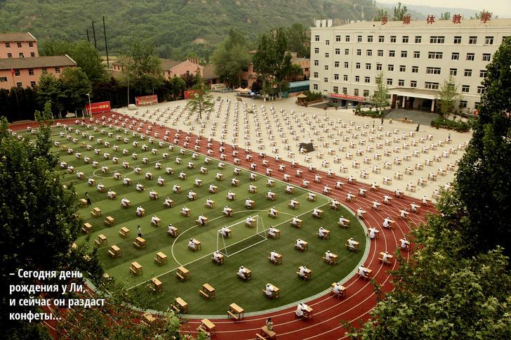 Фото №10 - 12 аккуратных китайских столпотворений