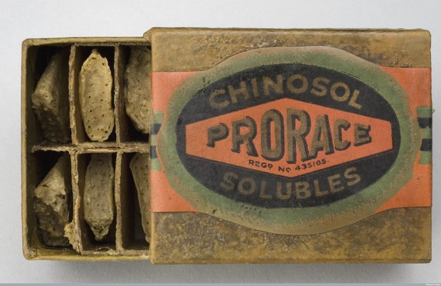 Фото №2 - Самые жуткие средства контрацепции в истории (с картинками!)