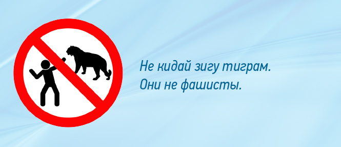 Фото №11 - Себяшки убивают: В памятке МВД о безопасном селфи обнаружен скрытый смысл