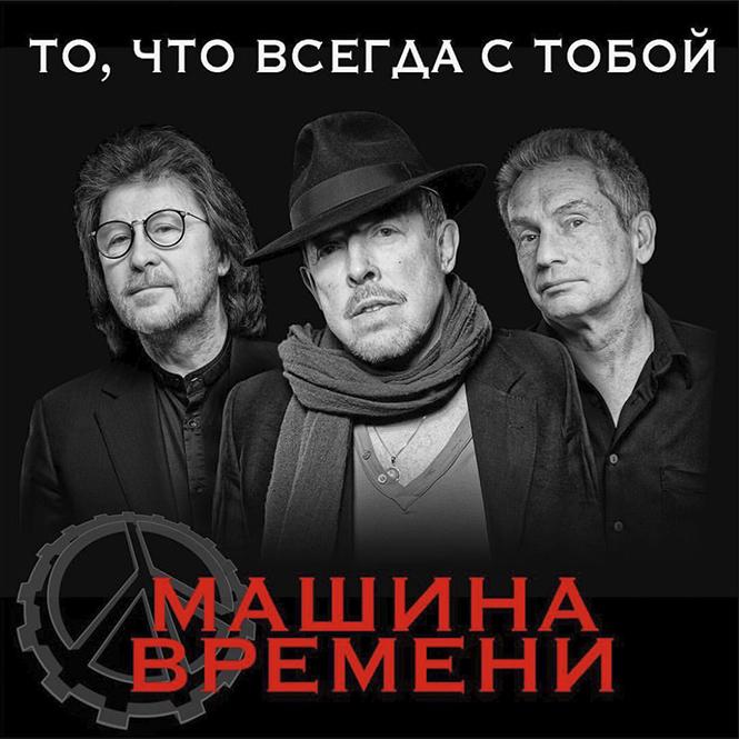 Фото №4 - Laibach с альбомом The Sound of Music и другие важные музыкальные новинки месяца