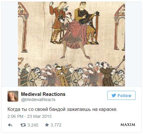 Фото №8 - 15 самых смешных подписей к средневековым картинам!