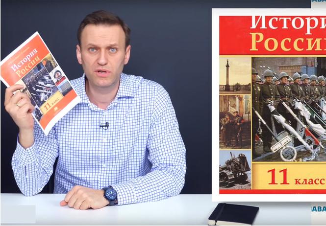 акция против идиотизма навальный призвал публиковать фото советских