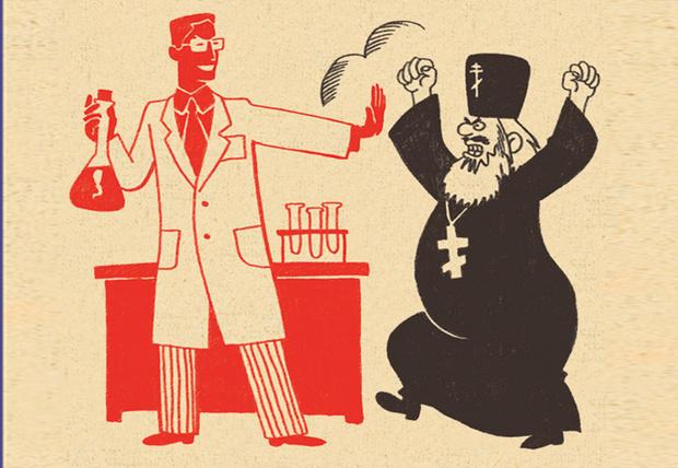 Фото №1 - В России завели первое уголовное дело о возбуждении ненависти к атеистам! Ей-богу!