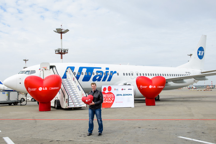 Фото №2 - LG запустили «Воздушный марафон Добра»
