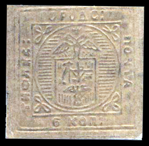 Фото №1 - 8 фактов о русских почтовых марках