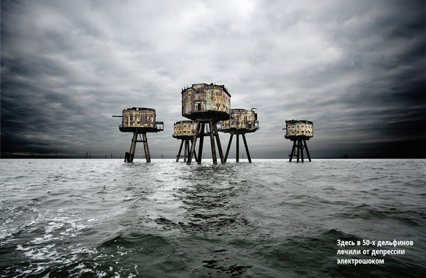 Фото №1 - Союз ржавых: 5 грандиозных заброшенных сооружений