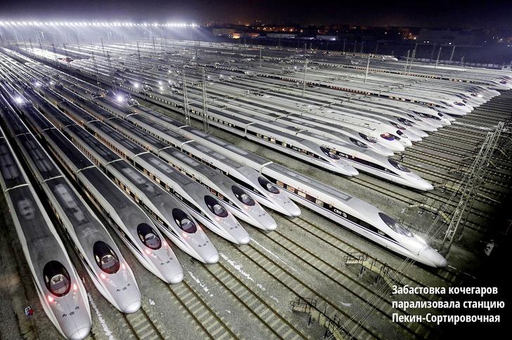 Фото №4 - 12 аккуратных китайских столпотворений