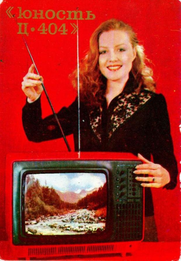 Фото №23 - Советская реклама гаджетов
