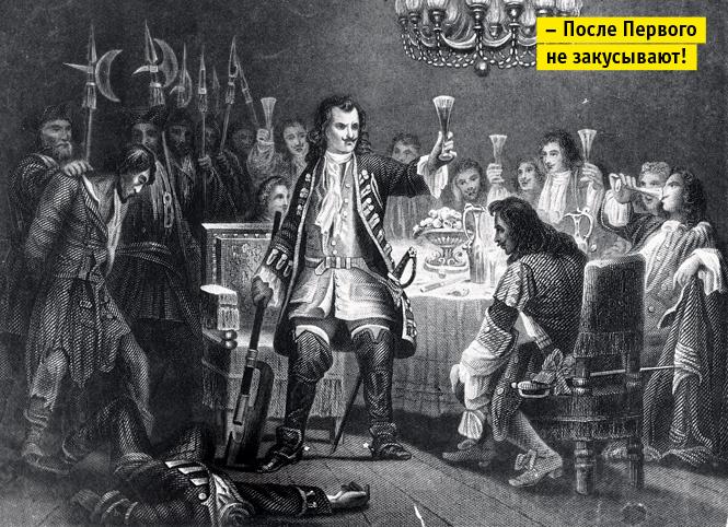 """Петр Великий был """"реформатором"""" не только российского государства, но и российского пьянства. 665x482_1_e5d7ab5567e3eee20e48a80f8896fc17@665x482_0xac120005_1495869121529044864"""