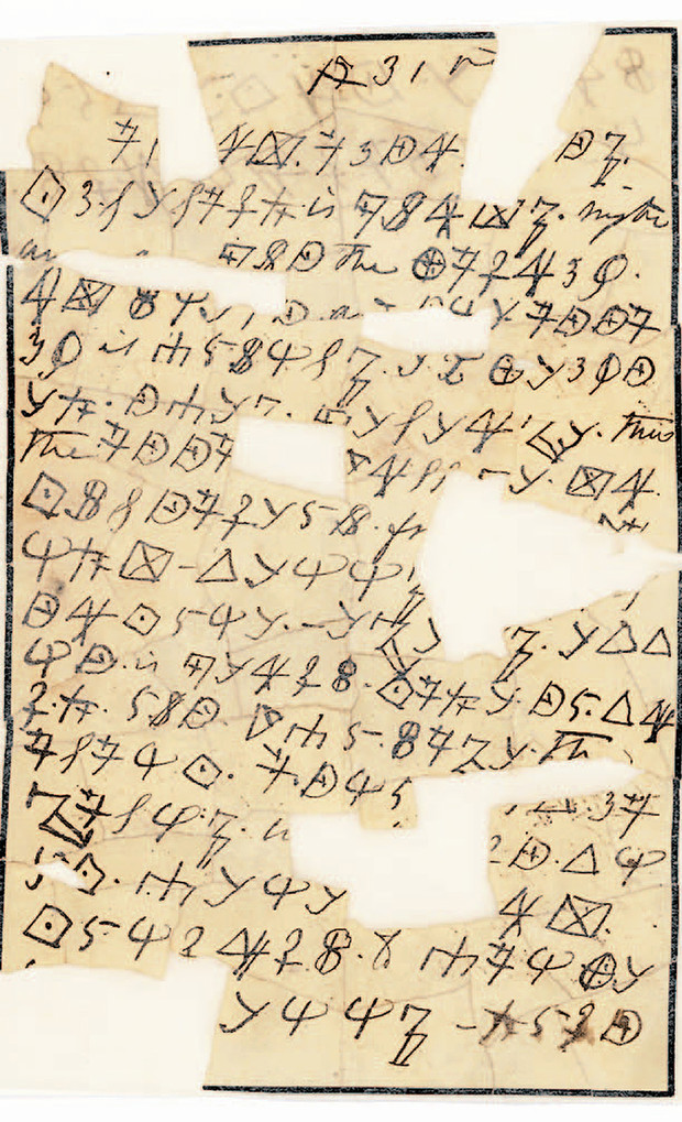 Зашифрованное письмо Роуз конфедератам