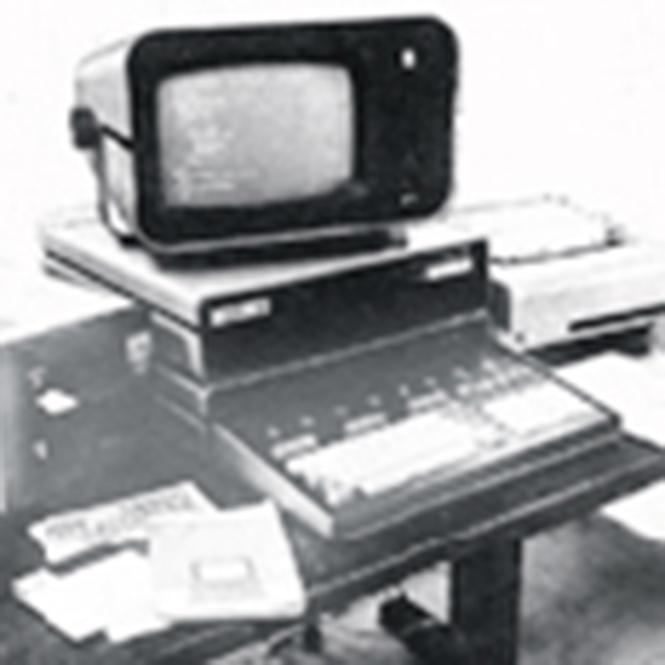 «Электроника-60», на которой написан тетрис