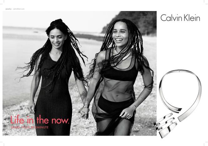 Один момент: Calvin Klein предлагает поделиться