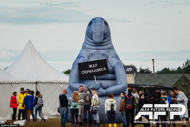 Фото №3 - Alfa Future People объявил артистов техно-сцены