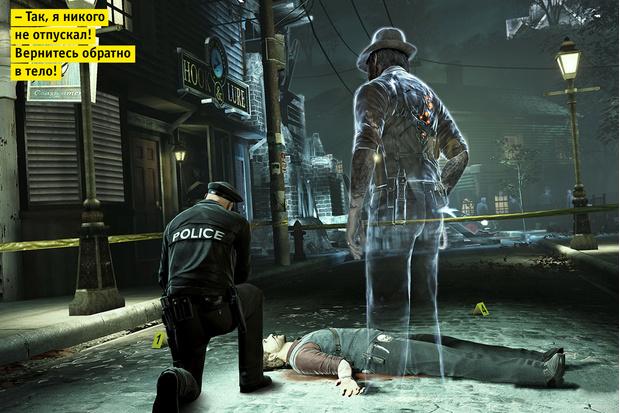 Фото №1 - 5 мистических причин ждать выхода потусторонней игры Murdered: Soul Suspect