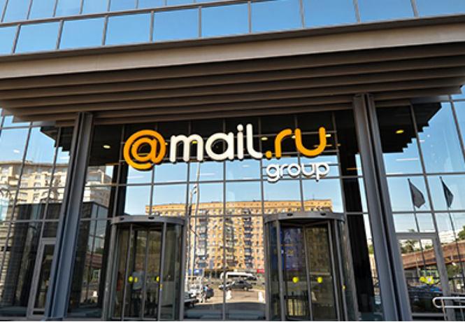 Mail.ru покупает киберспортивный холдинг за 100 млн долларов