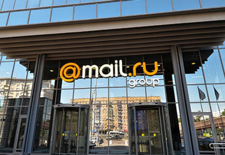 Фото №1 - Mail.ru покупает киберспортивный холдинг за 100 млн долларов