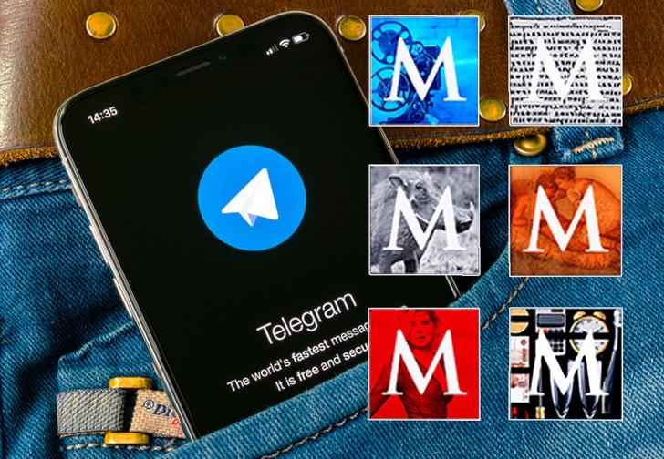 Фото №1 - 6 специализированных каналов журнала MAXIM в Telegram